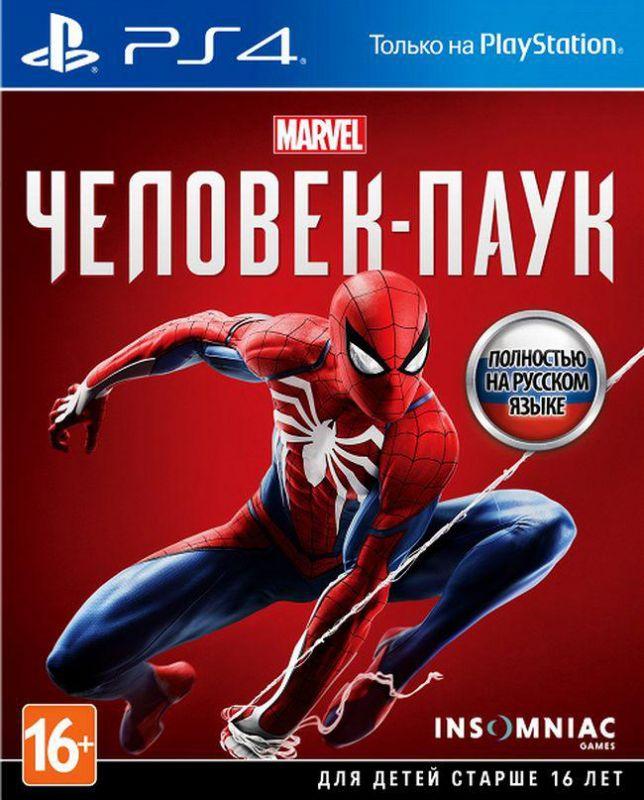 Marvel Человек паук Spider Man PS4