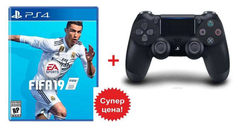 FIFA 19 для PS4 + беспроводной DualShock 4 PS4