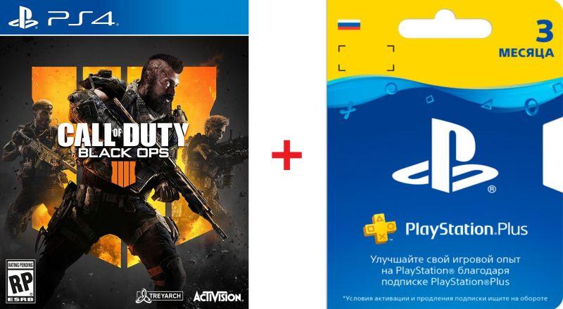 Call of Duty:Black Ops 4 для PS4 + Подписка PS+90 дней!