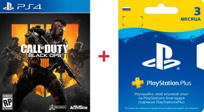Call of Duty:Black Ops 4 для PS4 + Подписка PS+90 дней!