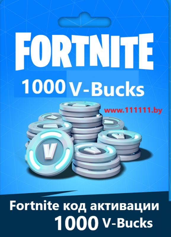 FORTNITE 1000 V-bucks PS4