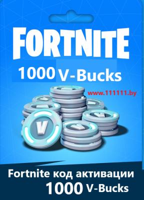FORTNITE 1000 V-bucks PS4