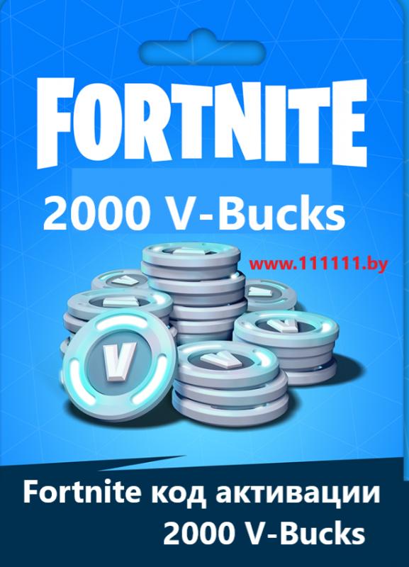 FORTNITE PS4 2000 V-Bucks Code