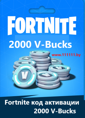 FORTNITE PS4 2000 V-Bucks Code