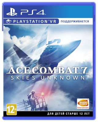 Ace Combat 7: Skies Unknown для PS4