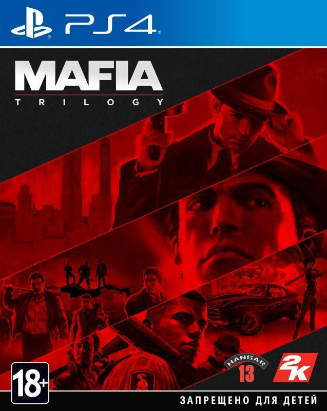 Mafia Trilogy для PS4 | Мафия PlayStation 4