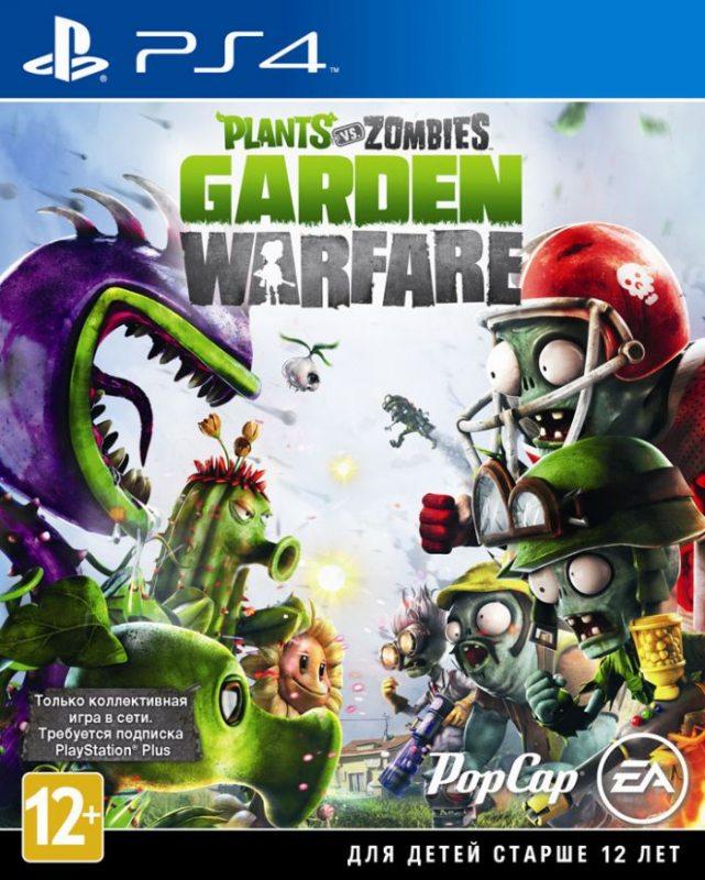 Plants vs. Zombies Garden Warfare PS4