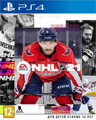 Игра NHL 21 Sony PS4 | NHL 21 для Playstation 4