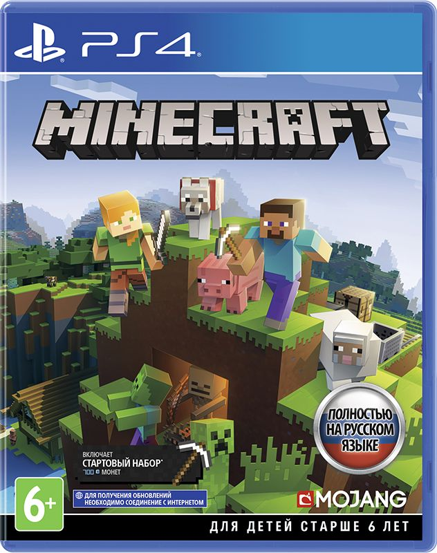 Minecraft для Playstation 4 | Minecraft Edition PS4