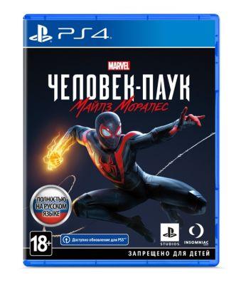 Marvel's Spider-Man Miles Morales / Человек-паук Майлз Моралес PS4