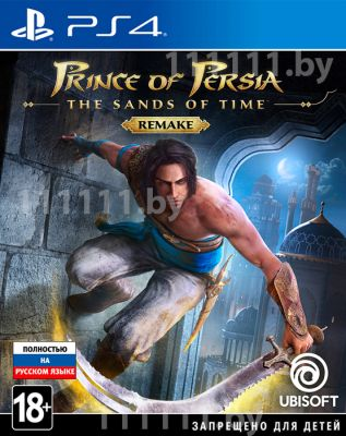 Prince of Persia: The Sands of Time. Remake PS4