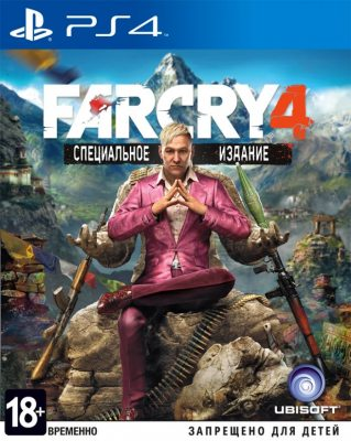 FarCry 4 для PS4 (FarCry 4 для PlayStation 4)