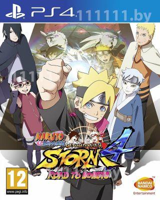 Naruto Shippuden: Ultimate Ninja Storm 4 Road to Boruto PS4