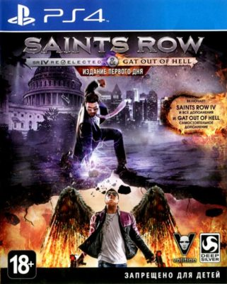 Saints Row IV: Re-Elected & Gat Out of Hell (Субтитры на русском языке) PS4