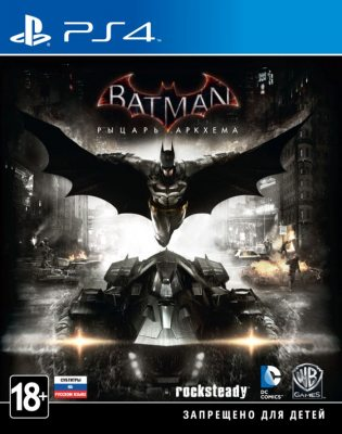 Batman: Рыцарь Аркхема (Русская версия) PS4