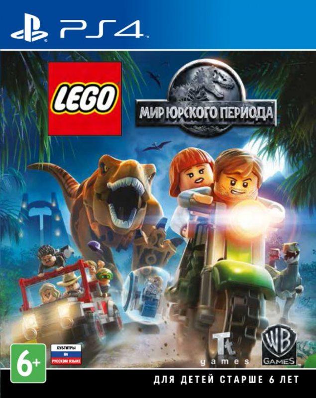 LEGO Мир Юрского периода PS4
