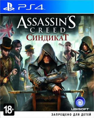 Assassin Creed Синдикат для PS4