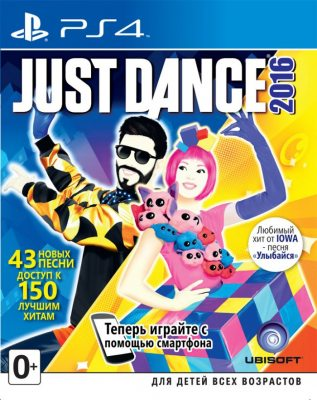 Just Dance 2016 (PS4) Русская версия!