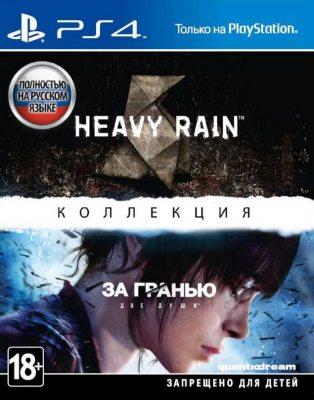 PlayStation 4  Heavy Rain и За гранью Две души