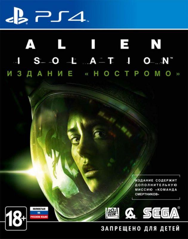 Alien для PlayStation 4