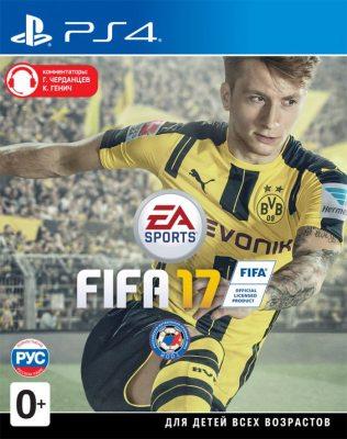 FIFA 17 для PS4 купить в Минске
