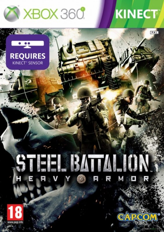 Steel Battalion: Heavy Armor [Xbox 360]