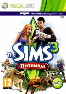 Sims 3: Питомцы. [Xbox 360]