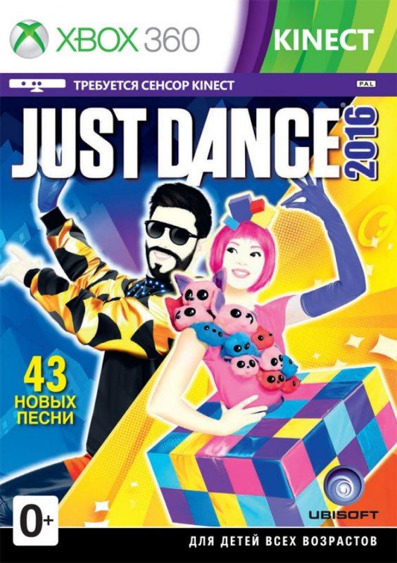 Just Dance 2016 (Русская версия) Kinect