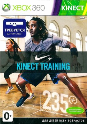 Nike+ Kinect Training (Полностью на русском языке!)