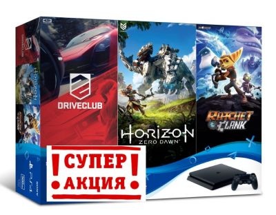 Sony PS 4 Slim + 3 игры