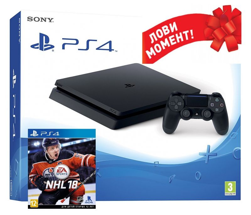 PlayStation 4 slim + NHL 18