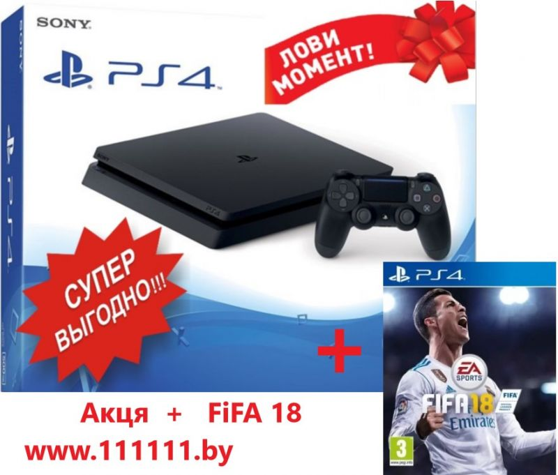 PS4 Slim 500GB + FIFA 18