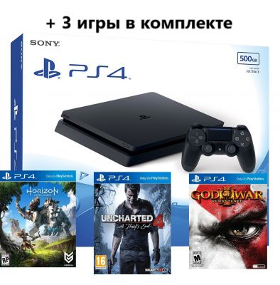 Игровая приставка SONY PlayStation 4 slim 500Gb + God of War + Horizon Zero Dawn + Uncharted 4