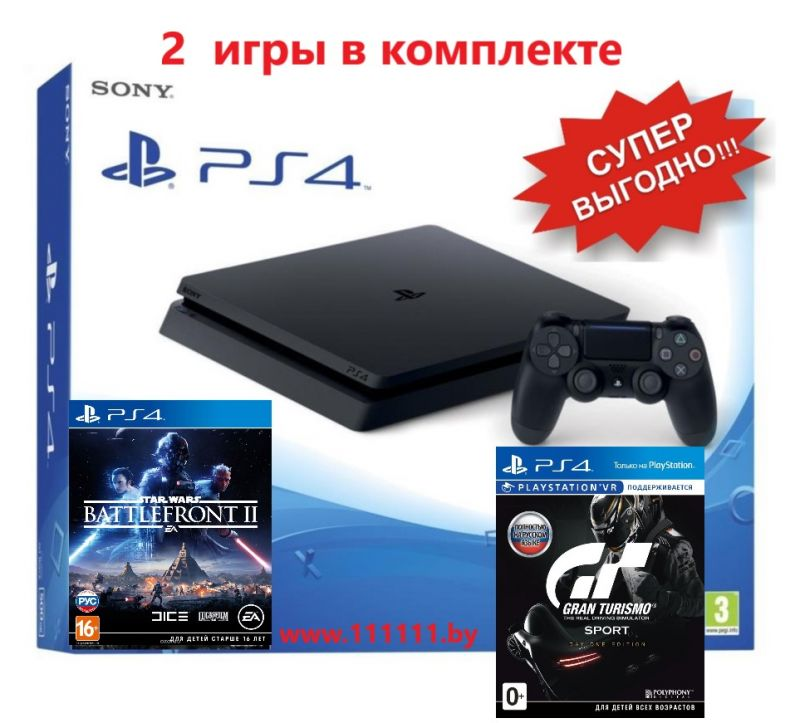 PlayStation 4 Slim / Sony PS4 Slim