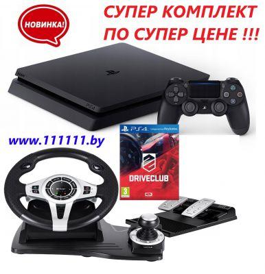 Игровая приставка Playstation 4 slim 1тб + Руль PS4