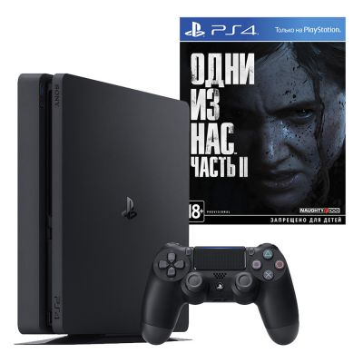 Sony PlayStation 4 Slim + Одни из нас Часть 2
