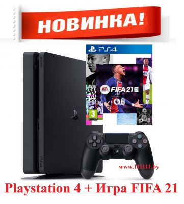 SONY PlayStation 4 Slim  + Игра FIFA 21 для PS4