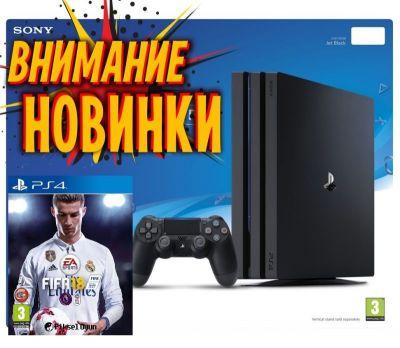 PS4 Pro + FIFA 18
