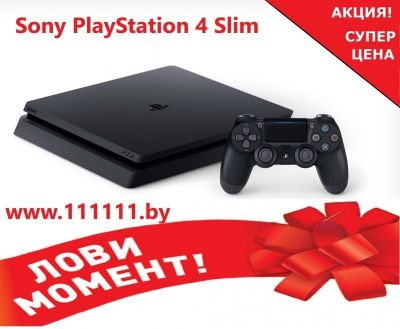 Sony PlayStation 4 Slim 1000 ГБ (1ТБ)