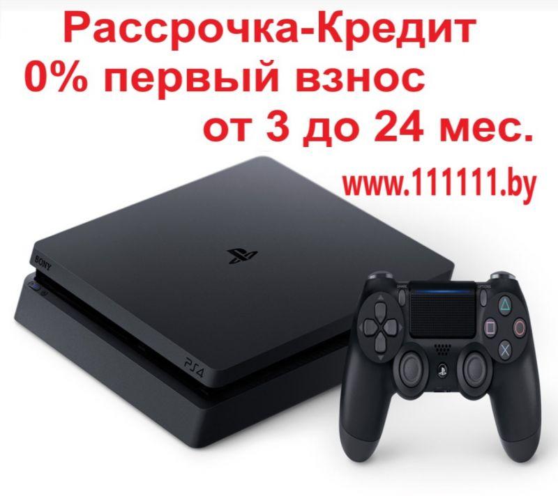 Sony PlayStation 4 (PS4) в рассрочку