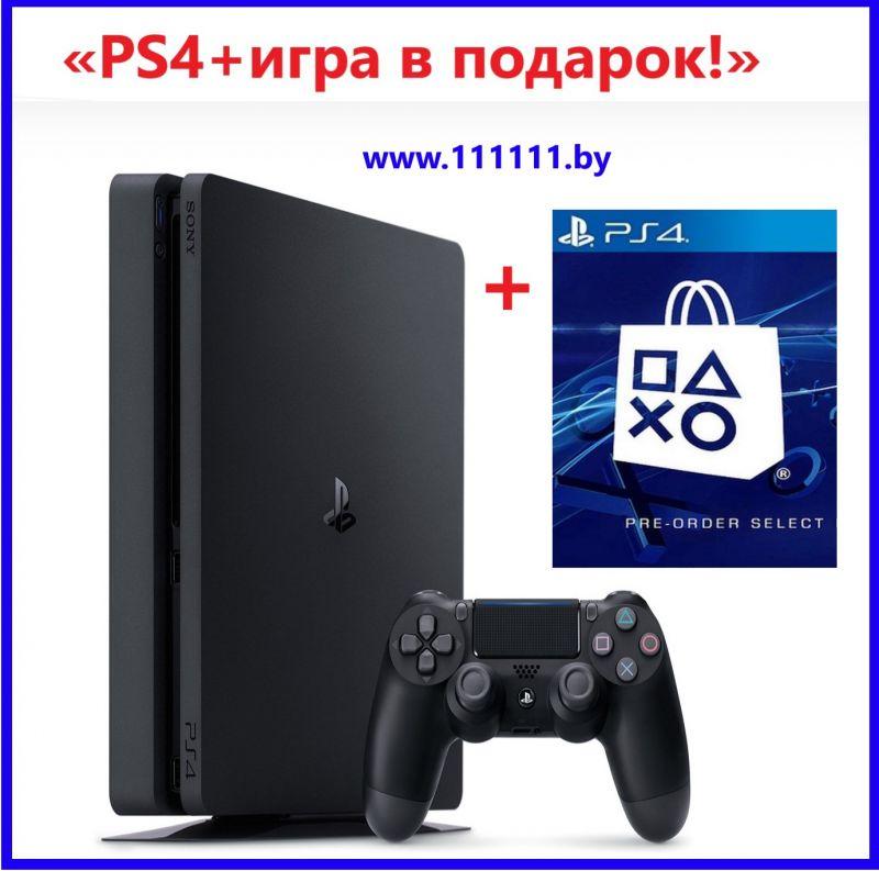 Игровая приставка PlayStation 4 Slim 1000 ГБ (1ТБ)