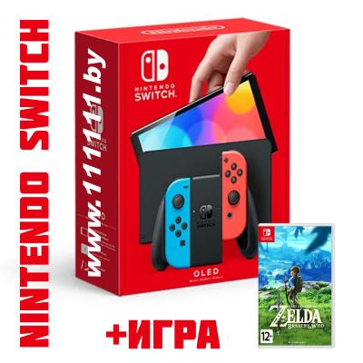 Игровая приставка NINTENDO SWITCH OLED + The Legend of Zelda: Breath Of The Wild в комплекте