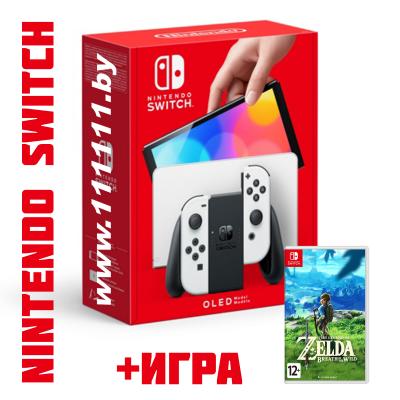 Игровая приставка NINTENDO SWITCH OLED Белая + The Legend of Zelda: Breath Of The Wild в комплекте