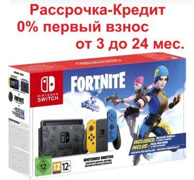Игровая приставка Nintendo Switch желтый с синим