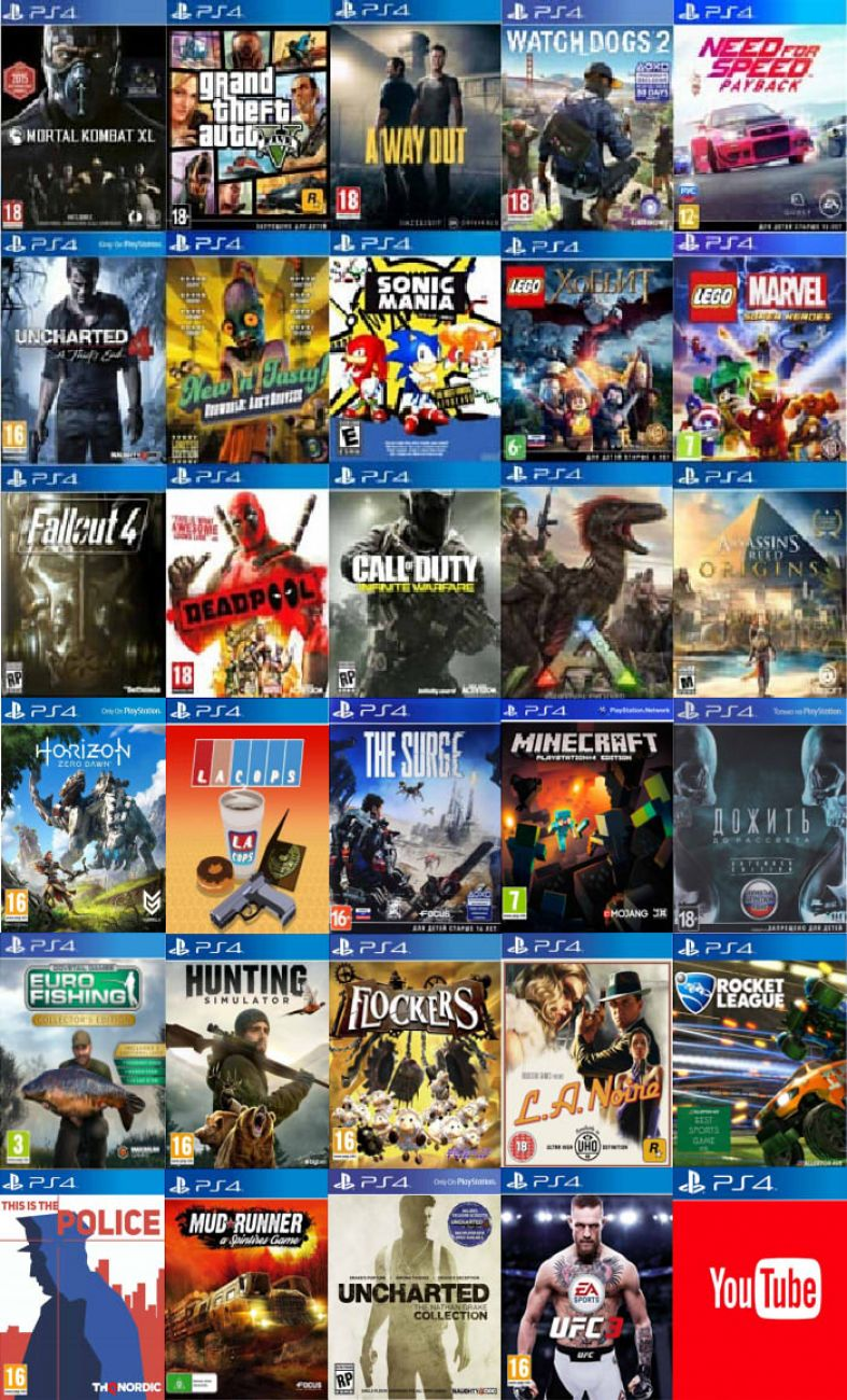 БЕСПЛАТНЫЕ ИГРЫ НА PlayStation4?